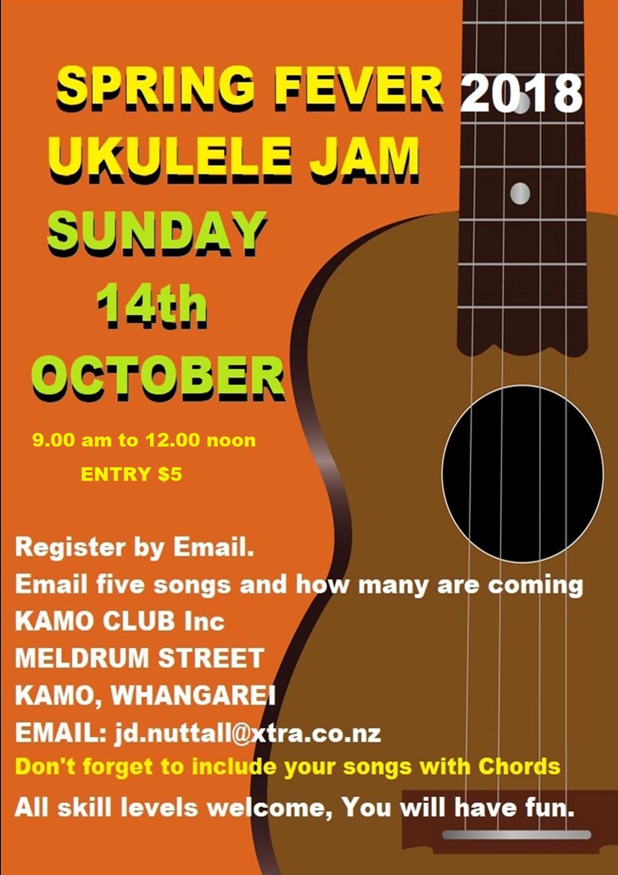 Ukulele Kamo Club